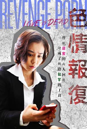 高清口爆色情片_日本色情欧美色情 - www.y7aa.com